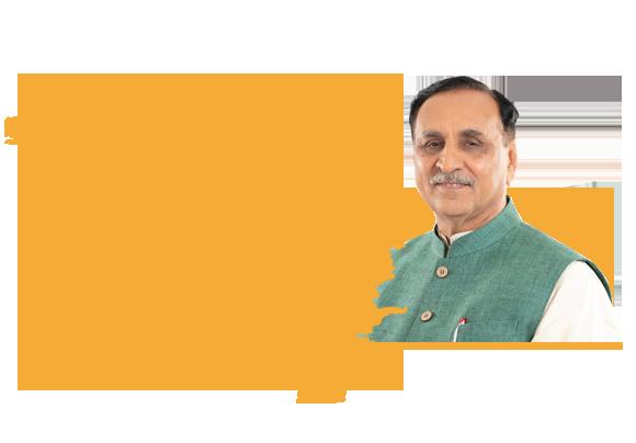 CMO Gujarat